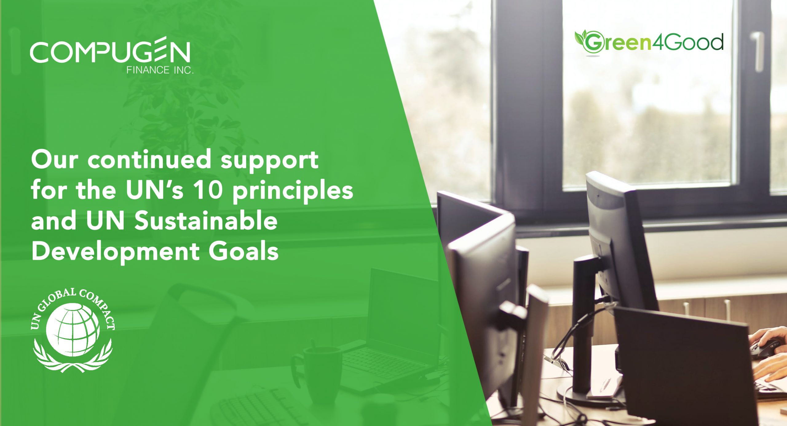 Compugen Finance Inc. is continuing our commitment to the United Nations Sustainable Development Goals.